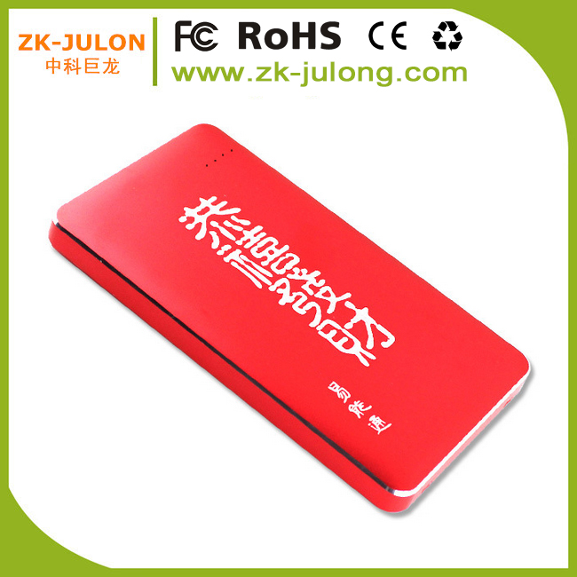 Best price 10000 mah High Capacity Portable Charger mini dual usb powerbank in stcok