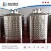 TOP grand stainless steel tank for wine used