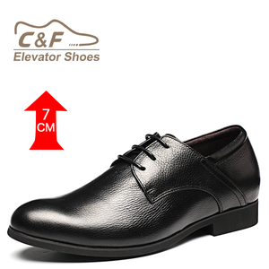 396b2b42393 China Increasing Heel Shoes Men