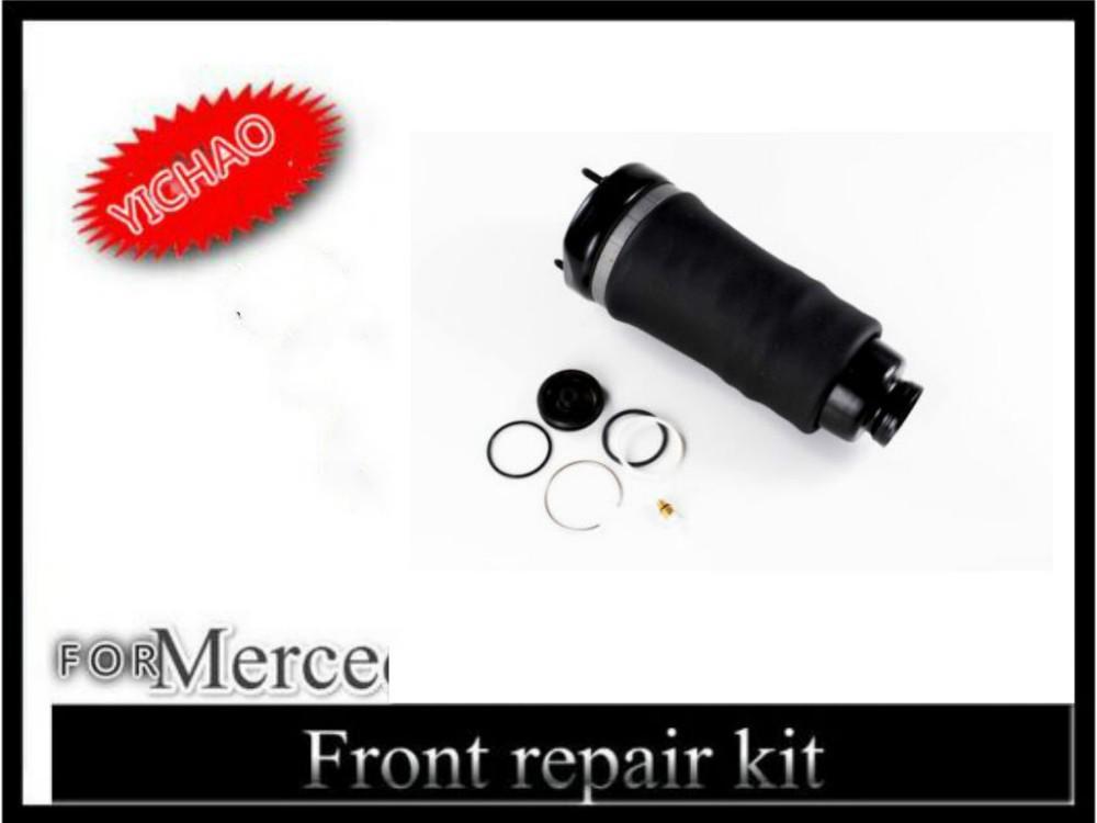 Подвеска пневмобаллон для mercedes-benz W251 R320 / R350 / R500 2006 - 2010