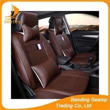 Brown leather designer car seat cover car for all most cars