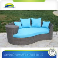 Competitive Price Wicker Outdoor Sunbed Lounge