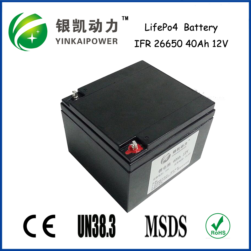 Solar panels,solar street light,solar power system 12v 40ah rechargeable sealed lead acid battery battery replacement