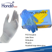 Cheap Disposable Nitrile Black Color Sterile Latex Gloves