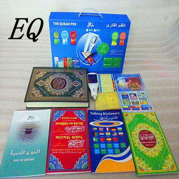 New Hindi Song Mp3 Free Download Holy Quran Read Pen With Led - Buy New  Hindi Song Mp3 Free Download 2016,Quran Pen Download,Quran Read Pen Product  on