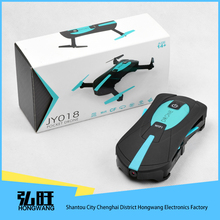 Wholesale newest toys onekey demonstration quadcopter aerial photograhpy mini drone with HD camera