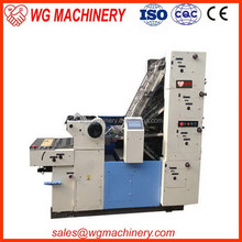 Best quality classical offset gto 52 printing machine