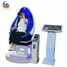 Shopping Mall Game Machine Electric egg chair 9D VR Cinema Simulator