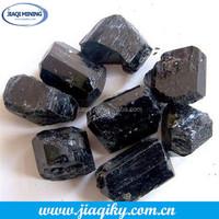 Price of natural rough tourmaline, raw uncut tourmaline gemstones