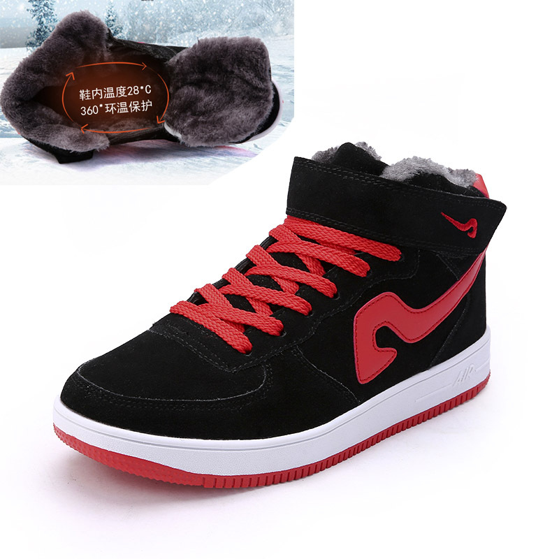 6d46ed3db80ac Get Quotations · Men Sneakers Shoes Men Boots 2015 Winter Fur Inside Boots  Outdoor Breathable Fashion Sneakers Brand Sport