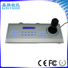 Control keyboard/ Conference Equipment --Digital Auto Video Tracking System
