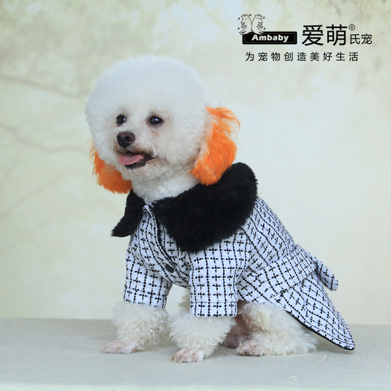 Amazon hot selling pet clothes warm small dog coat