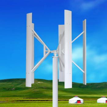 2d9fbed8d1e 1kw 48 96vac Vertical Gerador De Energia Eólica Para Uso Doméstico ...