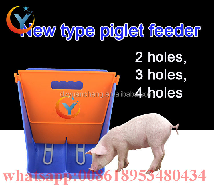 2 holes Plastic feeder for small pig, pig faring equipment