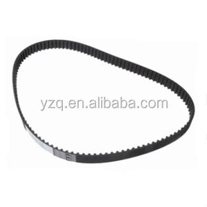 Valve Timing Belt, Valve Timing Belt Suppliers and