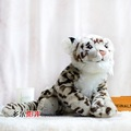 2016 Free shipping Export simulation snow leopard plush dolls 45cm Wildlife Plush Toys Stuffed Plush Animals