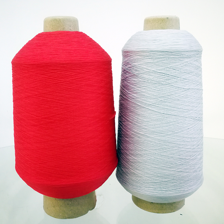 140D/70D high-elastic dyed pattern yarn 100% polyester material knitting yarn