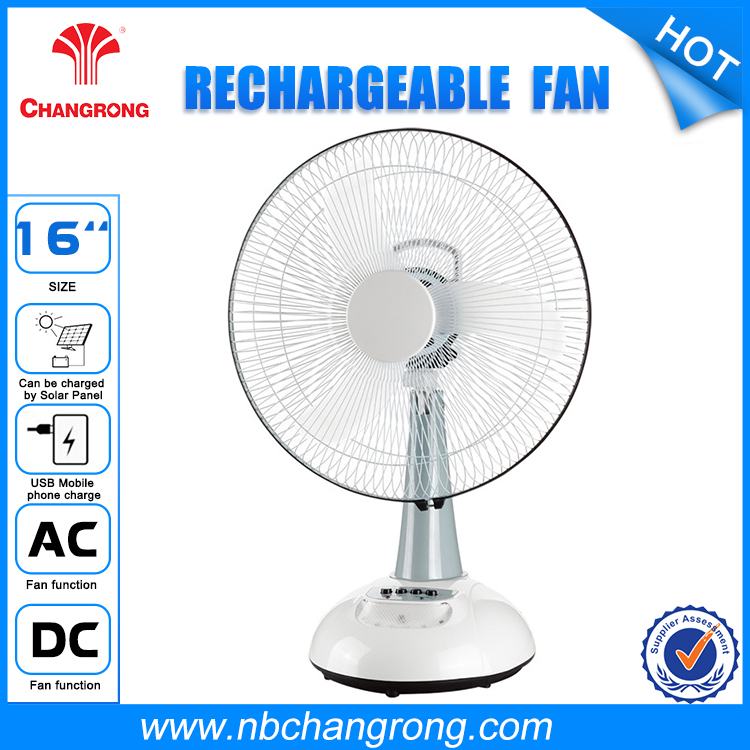 16inch Small Plastic Electric Table Fan with Rechargeable desk fan