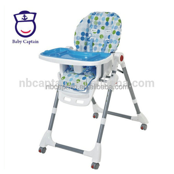products folding tray chair with high zoom
