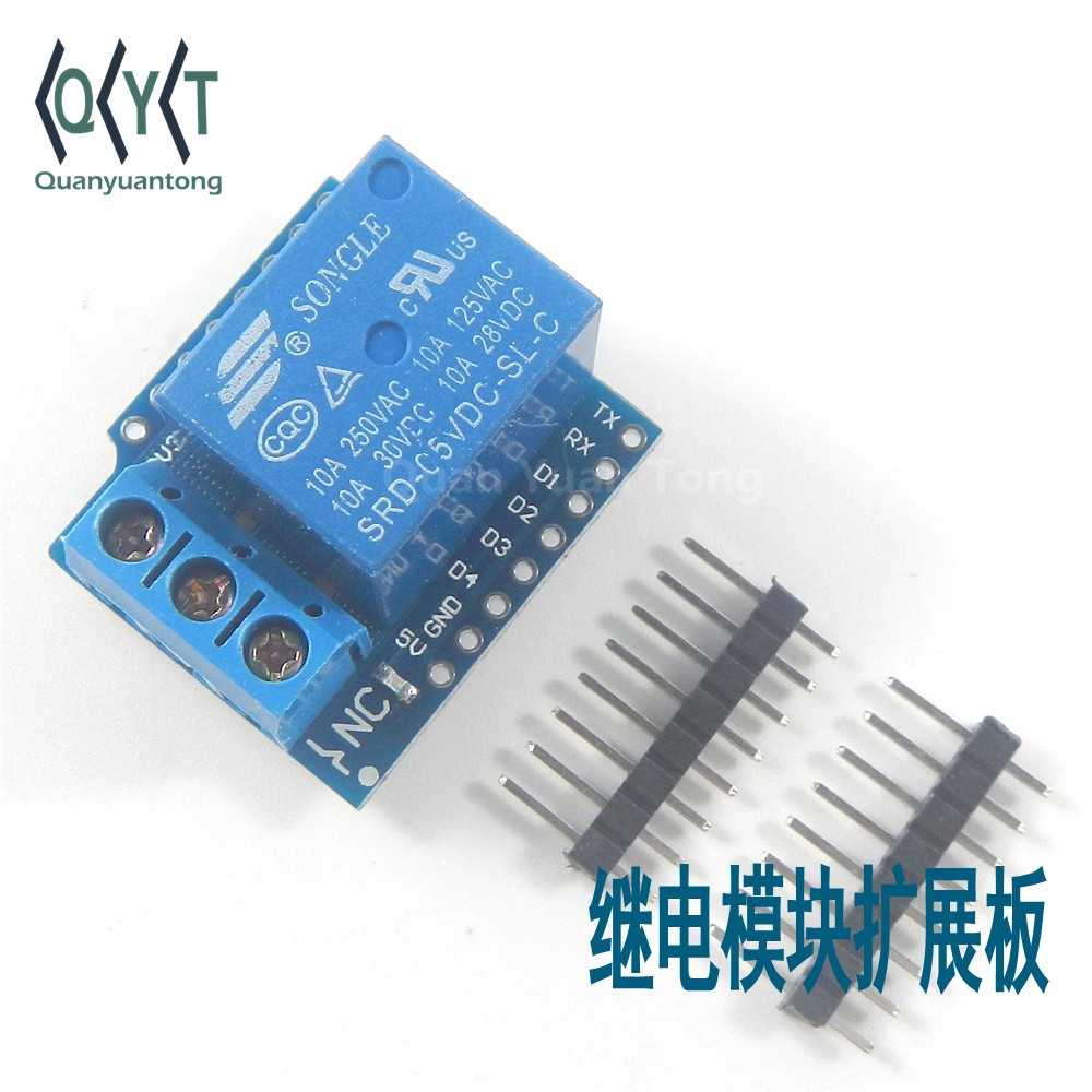 expansion board AC/DC 10A relay module