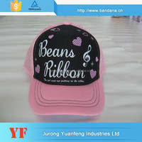 wholesale China merchandise 100 cotton twill 3d embroidery design baseball cap and hat
