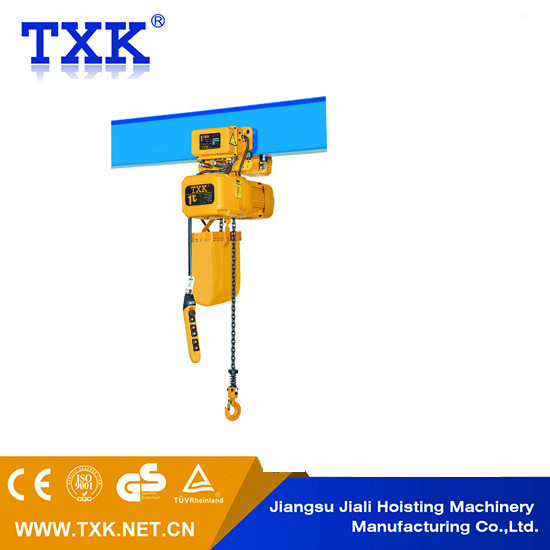 hsy model 15 ton electric chain hoist price