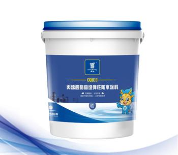 Cq103 Acrylic Waterproof Paint For Roof Walls Bathroom Basement Buy Wall Coating Waterproof Paint Acrylic Paint Product On Alibaba Com