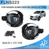 Fog Light For NI SSAN SUNNY/SENTRA 2007(U.S.TYPE) Fog Lamp
