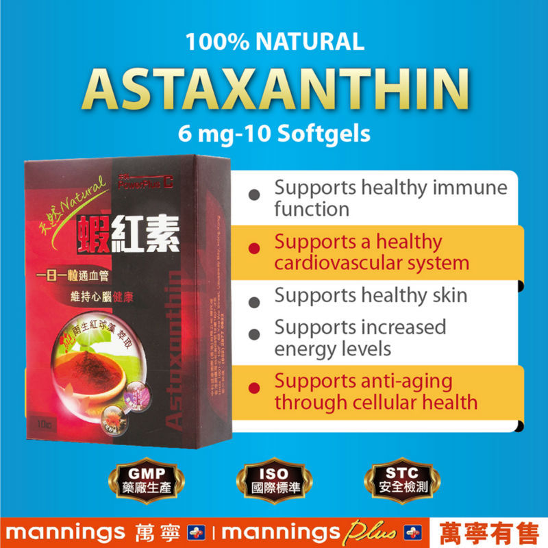 China Supplier Skin Care Bulk Supplement Antioxidant Astaxanthin Raw Material Capsules