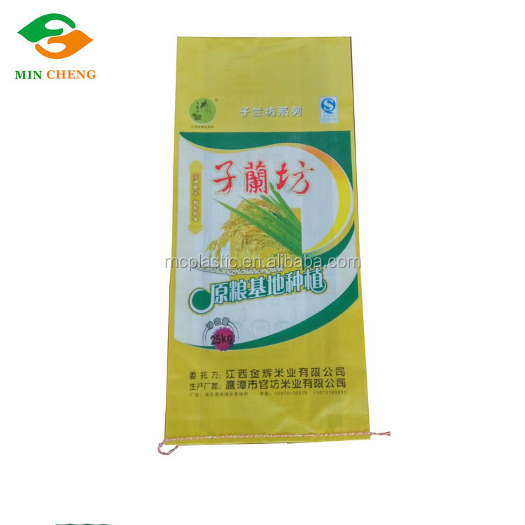 plastic woven laminated wheat flour/starch packing bag 50kg