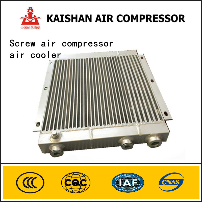Metal body air cooler spare parts for rotary screw air compressor