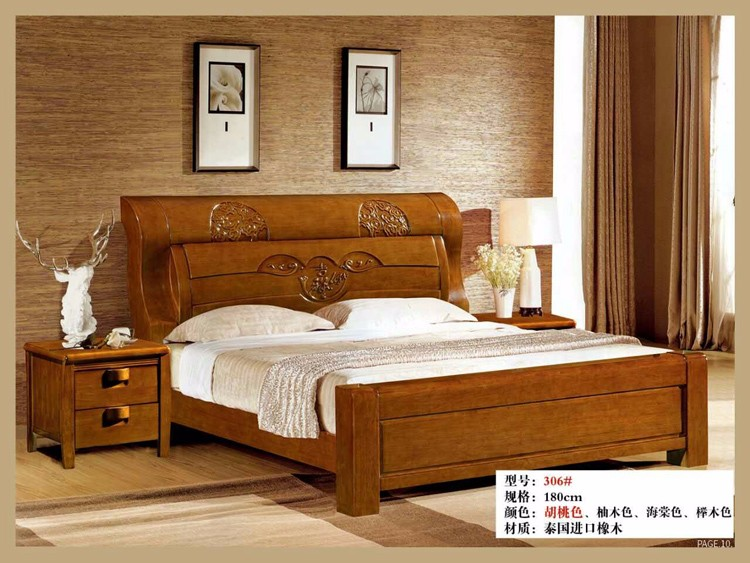 Indian wooden bed designs catalogue bedroom inspiration for Double bed with box design