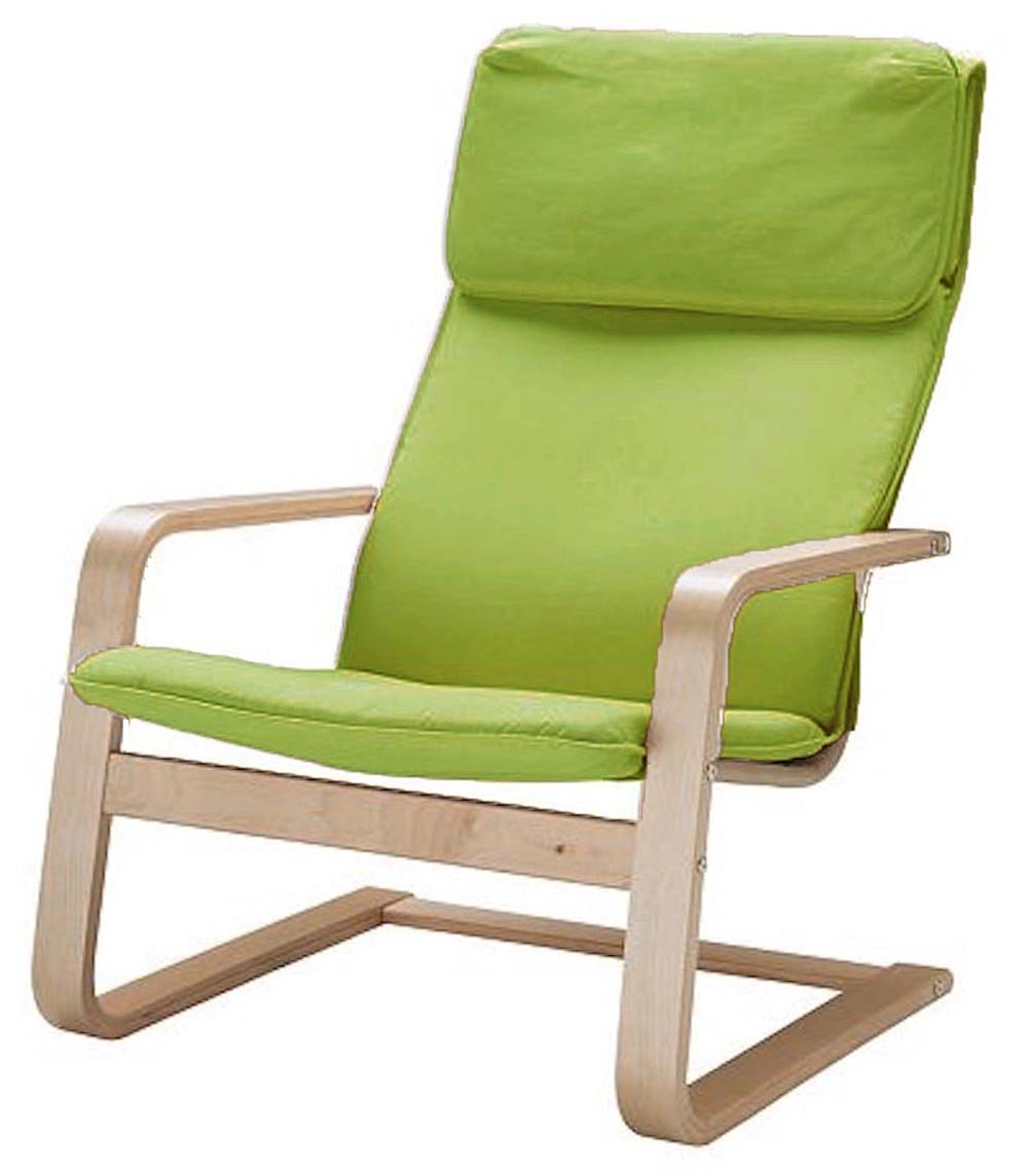 Buy Ikea Chair Covers Replacement Are Only for Ikea Pello ...