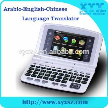 Arabic To Bangla English To Urdu Electronic Translator Dictionary - Buy  Arabic To Bangla Dictionary,English To Urdu Dictionary,Electronic  Translator