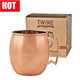 Huabiao copper 500ml moscow mule mug