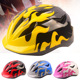 Hot Selling Kids skateboard smart sports for bike kids training bicycle cycling helmet