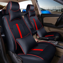 2017 Competitive Priced Leather Black Car Seat Cover