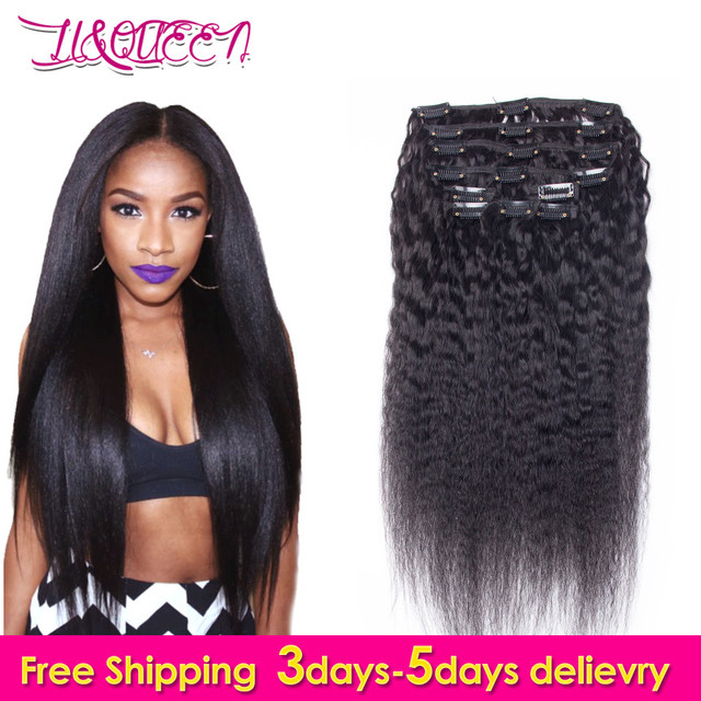 Buy Cheap China Extensions In Hair Products Find China Extensions