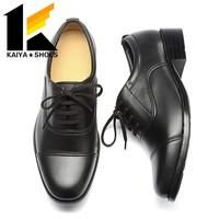 2016 Latest Classic Pure Black Men Leather Dress Shoes