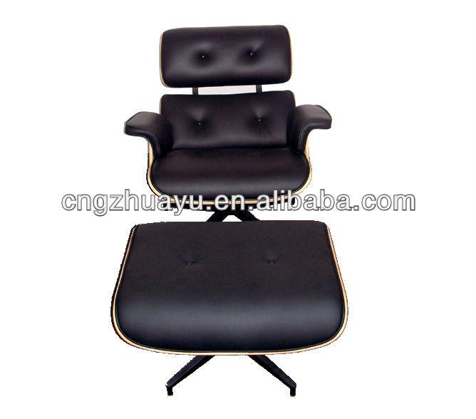 현대 클래식 의자 라운지 의자 호두-쉐이즈 라운지 -상품 ID ...