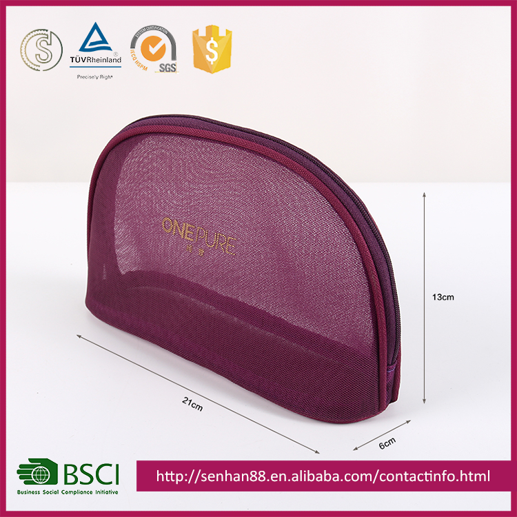 Hot Sale Low Price Nylon Purple Visual Cosmetic Bag For Sale