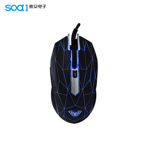 AULA SI-2023 Distinctive gaming wireless optical mouse for pc laptop