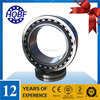 High Quality High Speed China Manufacturer Spherical Roller Bearings 22316 Chrome Steel GCR15