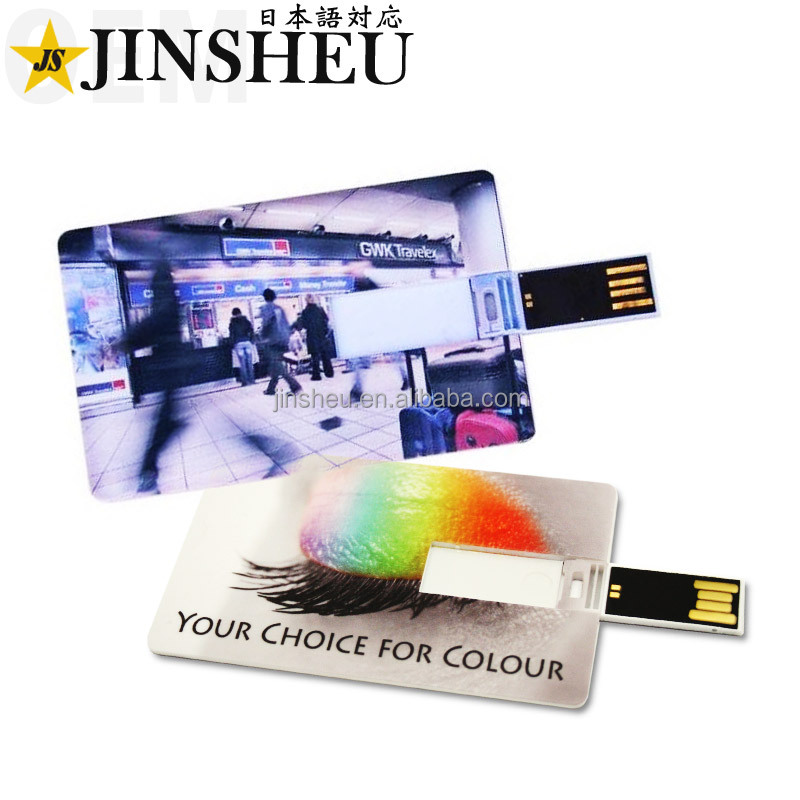 Promotional memory stick offset printing custom logo usb credit card