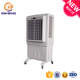 AC Pre-cooling Cabinet Portable Stand Evaporative Air Cooler Water Cooling Air Conditioner Fan