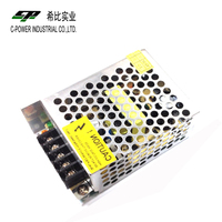60w s-60-12 12v 5a power supply