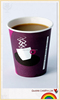 HIGH QUALITY PE coated single wall paper cups for hot drinking ON SALE