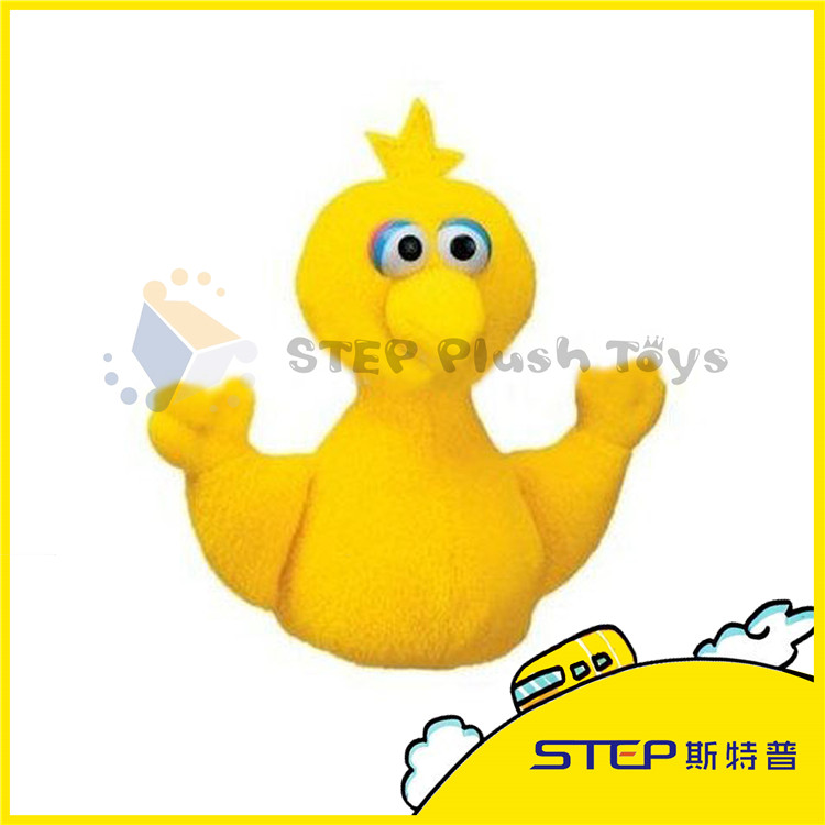 Pretty Customized Cartoon Duck Cute Soft Plush Toy Doll Hand Puppet Nice Gift for Kids