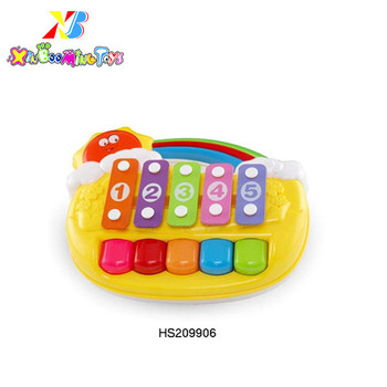 Promotion Toy Kids Musical Instrument For Preschool Buy Mini Kids