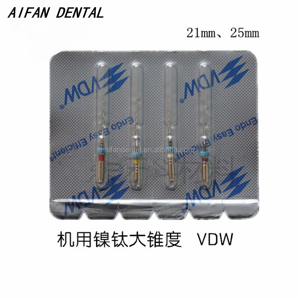 [ AiFan Dental ] New Products 2016 VDW Dental Mtwo Niti Files